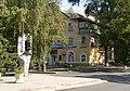 Памятник А.С. Пушкину+.jpg