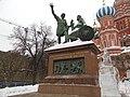 Памятник Минину и Пожарскому, конец января 2013 - panoramio.jpg