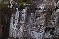 Парк «Марьина гора» (Усадьба «Мариоки»). Фото 2.jpg