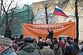 Первый митинг движения Солидарность (85).JPG