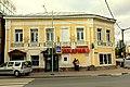 Переславль-Залесский, Ростовская, 1, жилой дом с магазином.jpg