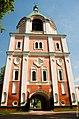 Петропавлiвська над-брамна церква, с.Густиня.jpg