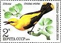 Почтовая марка СССР № 5001. 1979. Птицы - защитники леса.jpg