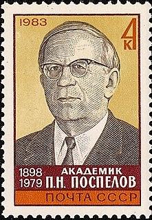 Soviet scientist