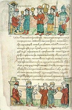 Ст. 444 ГК РФ. Место заключения договора