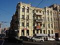Саксаганського вул., 31-27; Київ.JPG