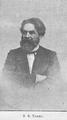 Тимм Василий Фёдорович.png