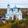 Торжок. Церковь Михаила Архангела - panoramio (2).jpg
