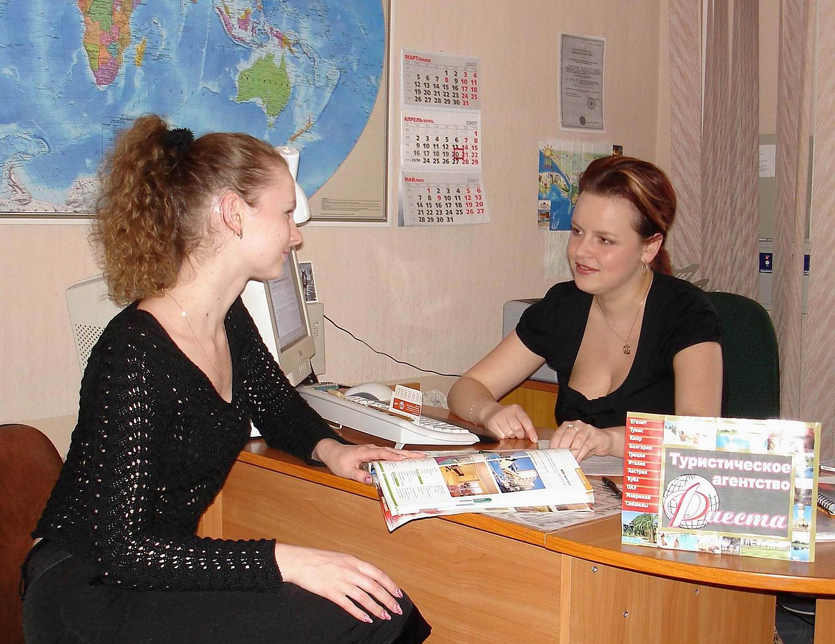Agencia De Viajes Wikipedia La Enciclopedia Libre