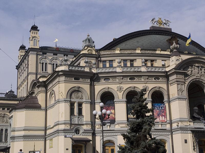 File:Украина, Киев - Оперный театр 01.jpg