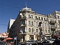 Украина, Киев - ул. Богдана Хмельницкого, 40.jpg