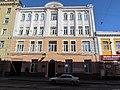 Україна, Харків, пр. Московський, 7 фото 3.JPG