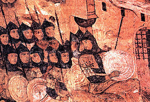 Siege of Constantinople (860) - Image: Царьград