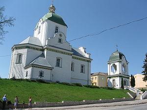 Zboriv - Image: Церква.Зборів1