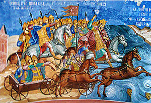 Crossing the Red Sea - Crossing the Red Sea, a wall painting from the 1640s in Yaroslavl, Russia
