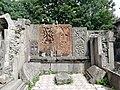 Կեչառիսի վանական համալիր, խաչքարեր 07.jpg