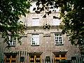Վանաձորի մանկավարժական ինստիտուտ Vanadzor State Pedagogical University 10.jpg