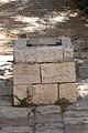 בור מים ירושלמי (9628441328).jpg