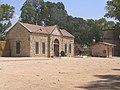 תחנת הרכבת כפר יהושע - משרדי התחנה ומגדל המים.jpg