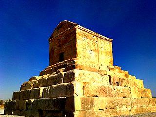 Pasargadae human settlement