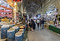 بازار شهر فرنگ.jpg