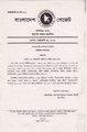 বাংলাদেশ গেজেট, অতিরিক্ত, ফেব্রুয়ারি ১৯, ২০০২.pdf