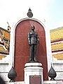 พระราชานุสาวรีย์ รัชกาลที่ ๘ Statue of King Rama 8.jpg