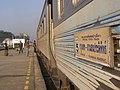 รถไฟไปสถานีรถไฟสวนสนประดิพัทธ์ - panoramio - SIAMSEARCH.jpg