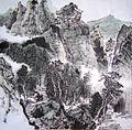 《俯仰抱悟山水志二》.JPG