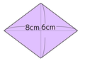 ひし形の面積1.png