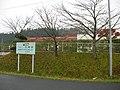七峰荘 - panoramio.jpg
