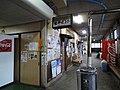 三沢駅 (28796657877).jpg