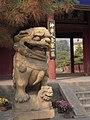 中國山西太原古蹟C62.jpg
