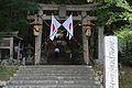 五十余州神社 2013-10.JPG