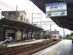 京福鳴滝駅.JPG