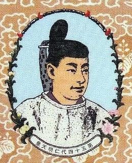 Emperor Ninmyō Emperor of Japan