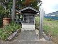 兵庫県豊岡市出石町鍛冶屋のキリシタン灯籠.jpg