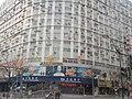 南京金鹏大厦 - panoramio.jpg