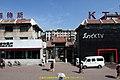 地藏寺 Di Zang Si (Di Zang Temple) - panoramio.jpg
