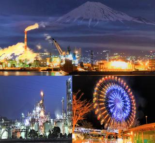 Fuji, Shizuoka Special city in Chūbu, Japan