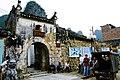 小青山乡村之旅 - panoramio (16).jpg