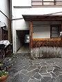 愛知県豊田市足助町 - panoramio (10).jpg