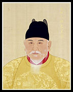 Official court painting of the Hongwu Emperor (reigned 1368-1398 AD), Ming Dynasty, China