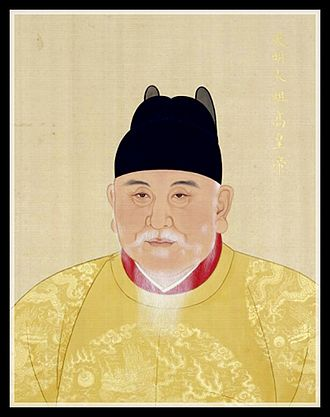 Hongwu Emperor - Potrait Of Hongwu Emperor In Chinese National Meuseum
