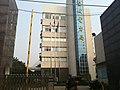 望城电力局 - panoramio.jpg