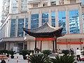 温州独立支队纪念亭 - panoramio.jpg