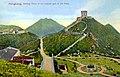第一代 山頂建築 觀景亭 1st Generation Peak Pavilion, 1905.jpg