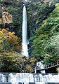 船尾滝 - panoramio.jpg