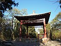 锦秋亭 - Colorful Autumn Pavilion - 2011.11 - panoramio.jpg