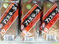 高橋製菓製のビタミンカステーラ.JPG